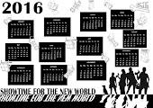 2016 公司年暦