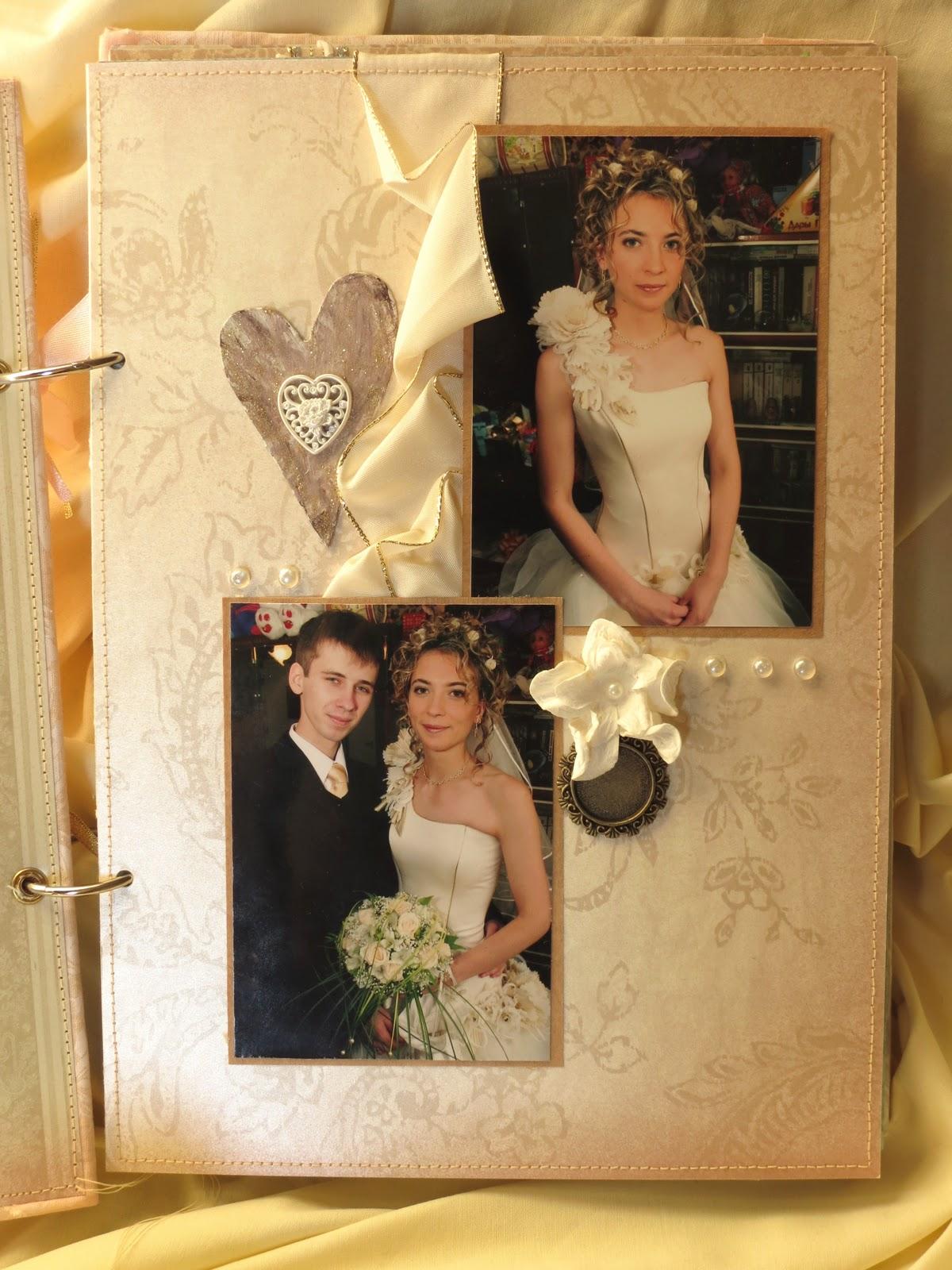 Оформление свадебного альбома своими руками:мастер-класс