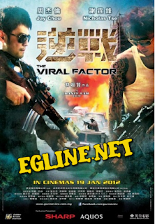 فيلم The Viral Factor