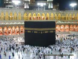 Khana Kaba Live http://alluniversehere.blogspot.com/2012/07/watch-now-24x7-live-streaming-and-live.html