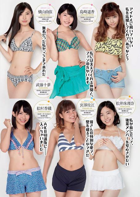 AKB48 Member 365 Days Idol Images 2