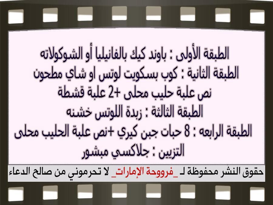 http://4.bp.blogspot.com/-zswi1xsuR9A/VXV75bgXBoI/AAAAAAAAO2U/-cav5o4vf_Y/s1600/3.jpg