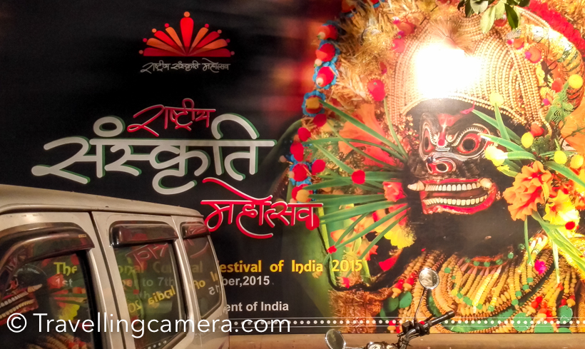 last weekend of October, I was at Delhi Photo Festival and I got to know that Rashtriya Sanskriti Mahotsav is also happening in same campus. There are great arrangements done at IGNCA - various stalls by different state handicraft artists, dancers, actors, performers and lot more. IGNCA is completely in different mood these days.These singers, dancers and artists are roaming around the whole campus of IGNCA and keeping the whole environment very lively.There were many stalls from different states of India and most of them were selling local handicrafts. Almost every stall had interesting stuff to buy as Diwali Gifts. I found most of the stuff quite expensive, but it was negotiable.Folk artists from various states of India were present at Indira Gandhi Centre of National Arts and many of them were doing performances in the common area.During the stroll around Rashtriya Sanskriti Mahotsav, I met Mr Qasim Khan who makes Tablas in Delhi and an awardee of Sangeet Kala Academy. He was telling about the making process of Tabla and it's various components.  I paused at his stall and talked to him about his profession, when he started this and how his family is continuing. It was interesting to know that Tabla sales have increased in last 3 years, which shows increasing interest of this instrument in India. Mr Qasim delivers Tablas to some of the popular musicals across the country.Gods discussing their schedules of Rashtriya Sanskriti Mahotsav. Diwali was one of the core themes of Rashtriya Sanskriti Mahotsav. Artists from different parts of the world were showcasing their brilliant art-pieces created out of normal objects like us.Rashtriya Sanskriti Mahotsav had a separate section for food court. Food items from different states were available after you get tired after a round of Rashtriya Sanskriti Mahotsav