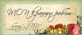 http://scrapmaterials.blogspot.se/2013/11/blog-post.html