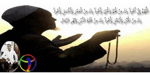 Doa dan Amalan