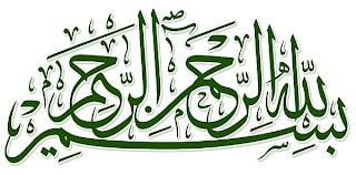 Kisah Nabi Ilyas Alaihissalam