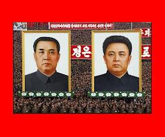 La Voz de Corea Conectate Con El Socialismo EMISIÓN EN ESPAÑOL