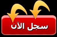 سوق نساء السعوديه - سوق نسائي الكترونيسوق نساء السعوديه - سوق نسائي الكتروني