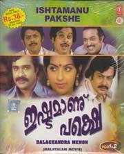 Ishtamanu Pakshe (1980)