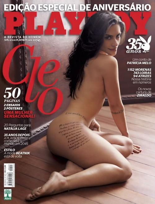 Confira as fotos da estrela da Globo, Cléo Pires, capa da Playboy Especial de 35º aniversário, agosto de 2010!