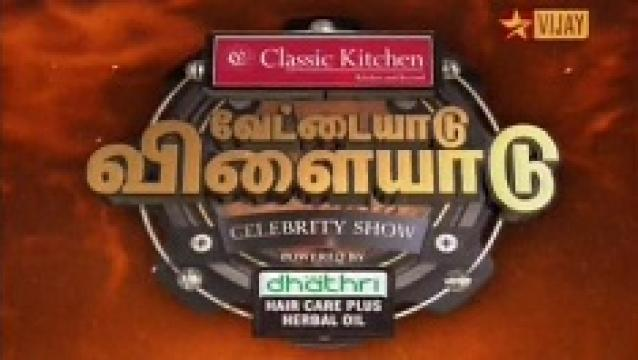 Watch Vettaiyadu Vilayadu 21-10-2015 Vijay Tv 21st October 2015 Ayudha Pooja Special Program Sirappu Nigalchigal Full Show Youtube HD Watch Online Free Download