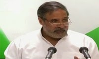 Congress slams Modi Government as most incompetent