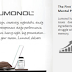 Boost Up Your Mind Power And Memory With Lumonol