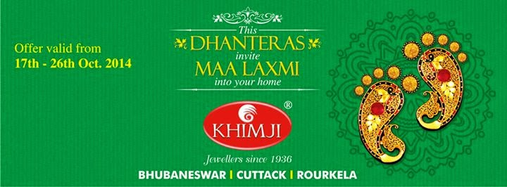 Dhanteras Offer at Khimiji Jewellery Odisha