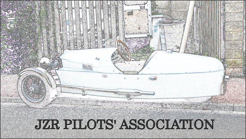 JZR Pilots' Association