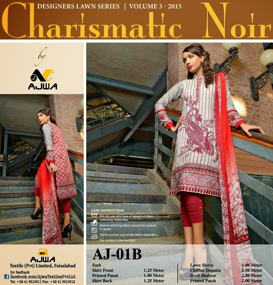 New-summer-lawn-collection-2015