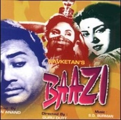 Download Old Hindi Movie Baazi MP3 Songs, Free MP3 Songs Download