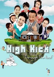 Gia ?�nh L� S? 1 Ph?n 2 - High Kick Season 2