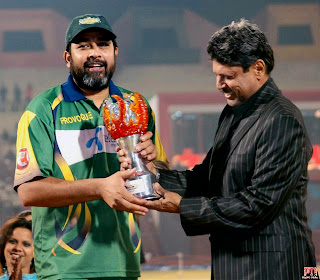 Inzamam Pictures