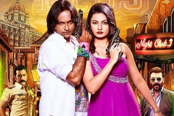Dance Bar in Mumbai Mumbai Can Dance Saala Movie
