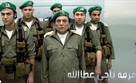 الحلقة الاولى من مسلسل فرقة ناجى عطا الله