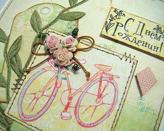 Велосипедное поздравление 44