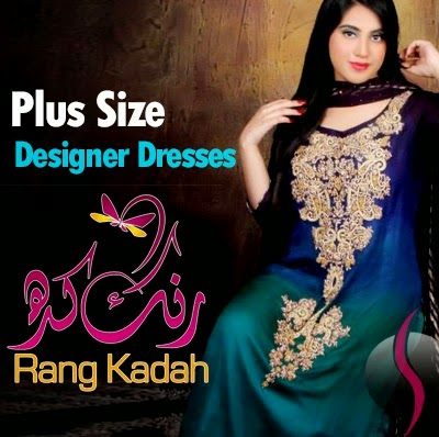 Plus Size Designer Dresses for Healthy Women