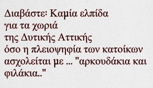 άρθρο