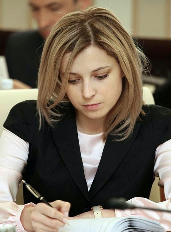 Natalia Poklonskaya jaksa agung cantik 7bidadari.blogspot.com