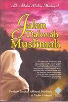 rumah buku iqro - toko buku online - buku dakwah jalan dakwah muslimah