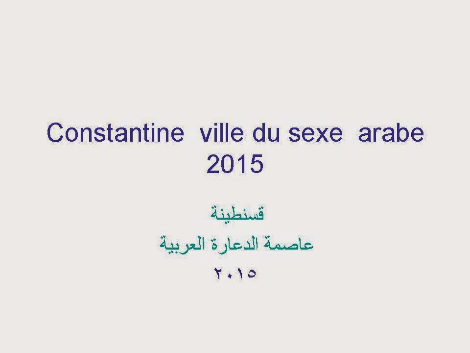 مجموعة رجال سمران يغتصبون امراة اللعنة العربية الساخنة على Www