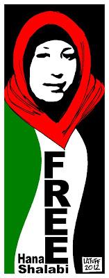 Liberdade para Hana Shalabi - prisioneira palestina