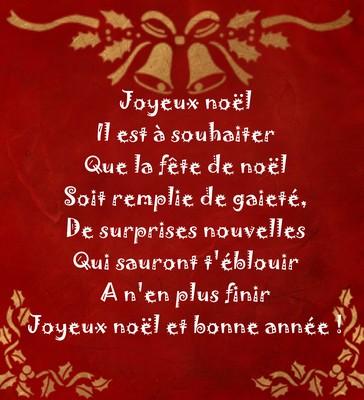 noel 2018 voeux Messages joyeux noël et bonne année 2018 ~ Poèmes et Textes d  noel 2018 voeux