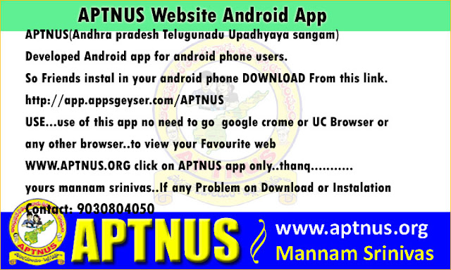 aptnus android app
