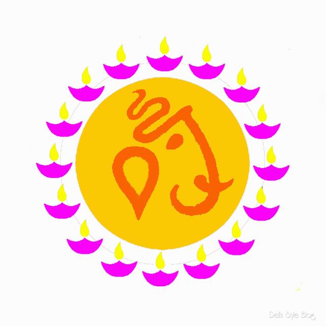 Diwali Ganesha Rangoli Easy Design