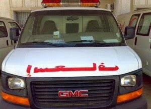 هل تعلم سبب كتابة كلمة إسعاف مقلوبة على سيارات الإسعاف