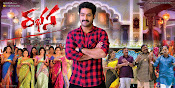 Rabhasa Movie wallpapers and posters-thumbnail-7