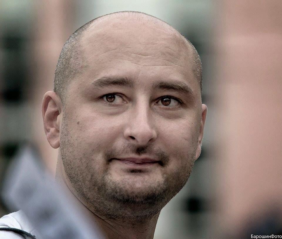 Будущие парламентские выборы должны проводиться по пропорциональной системе с открытыми списками, - Петренко - Цензор.НЕТ 7146