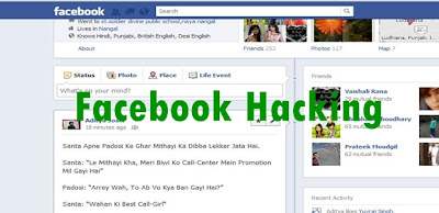 Phishing Facebook Gmail Yahoo Hotmail Account / Create Facebook Phishing pages