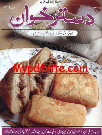 Dasterkhuwan Magazine April 2013