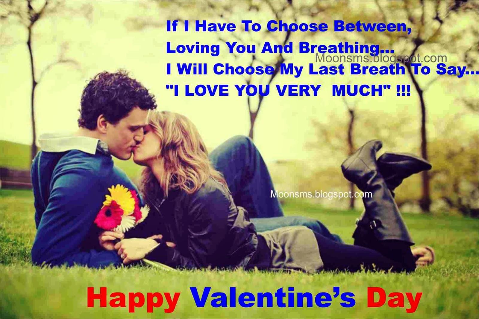 Valentine day in hindi