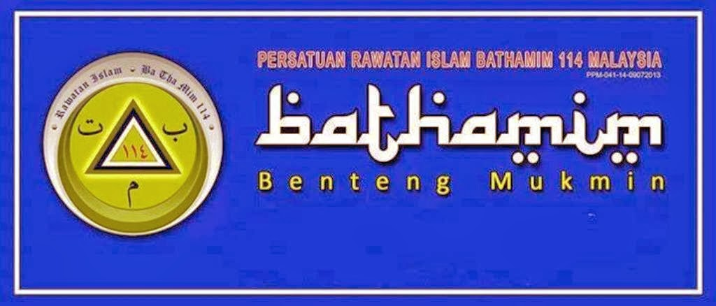 PERSATUAN RAWATAN ISLAM BATHAMIM 114 MALAYSIA (MELOR KELANTAN)