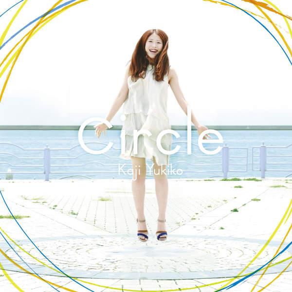 [Album] 梶有紀子 – Circle (2016.02.01/MP3/RAR)