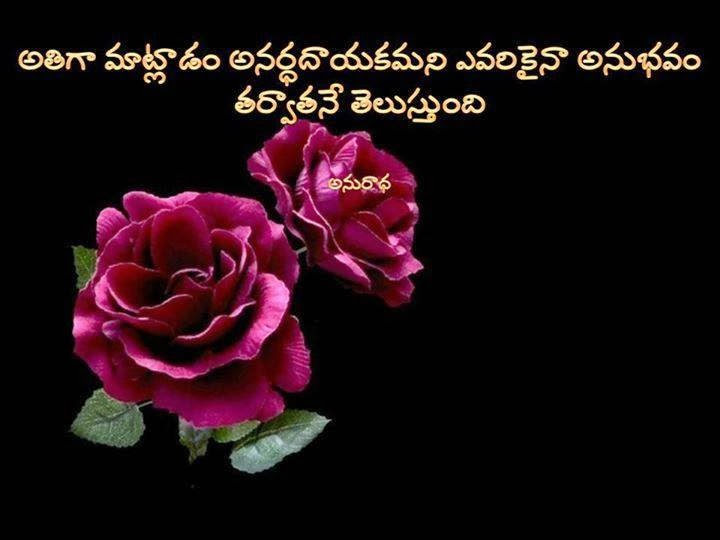 Funny Quotes About Love In Telugu : Download image Telugu Funny Quotes PC, Android, iPhone and iPad ...