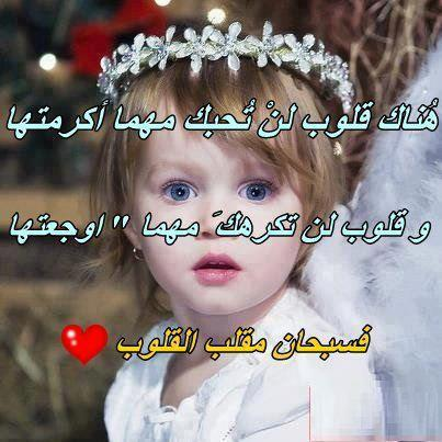 كلام رومنسي للحبيب http://www.egy-download.com/2013/01/photo-and-words-love.html