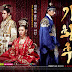 Download Drama Korea Empress Ki Full Episode + subs indo