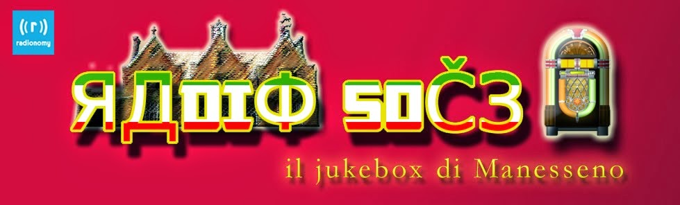 Radio Soce