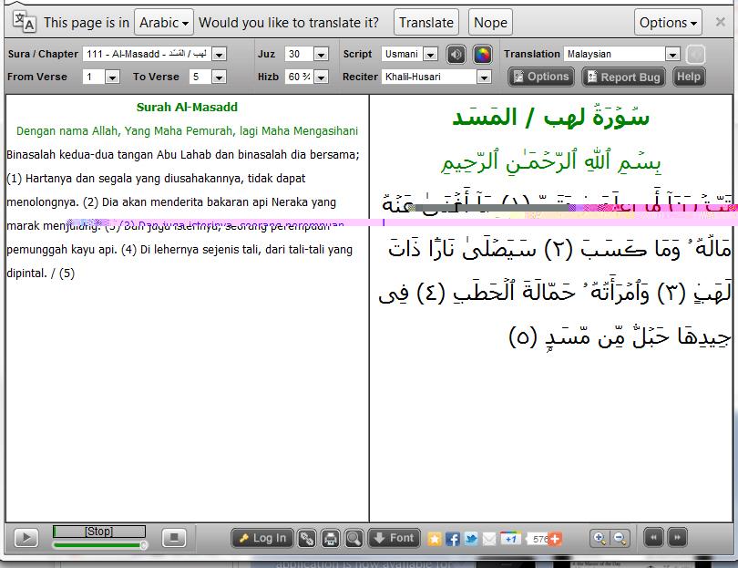 Citaten Quran Explorer : Anna redz quran explorer