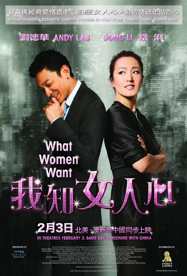 What+Women+Want+movie
