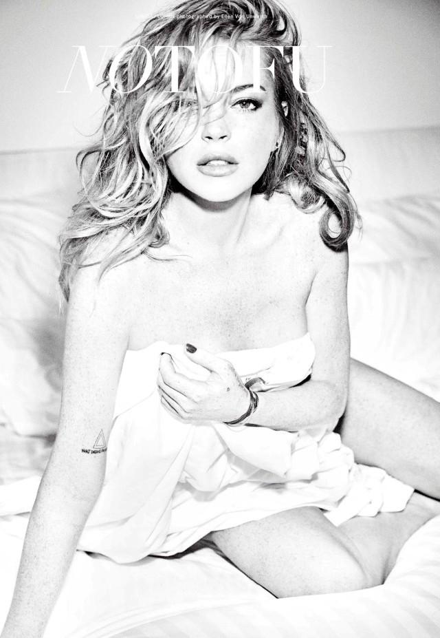 Lindsay Lohan en No Tofu